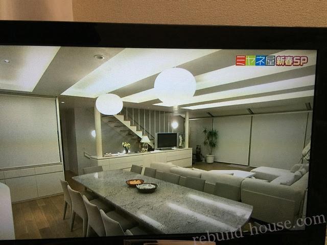 梅沢富美男の150坪の豪邸