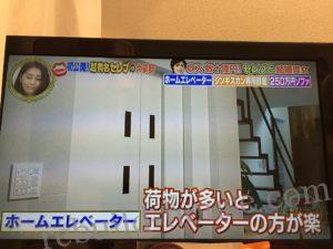 藤沢あやのの画像 p1_21