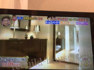 藤沢あやのの画像 p1_19