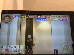 藤沢あやのの画像 p1_16